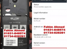 Elite X5 Flash File