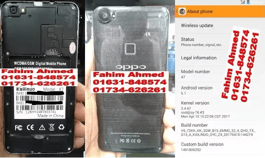 Oppo Clone Kailinuo X7 flash file