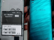 S Mobile S8518 Flash File