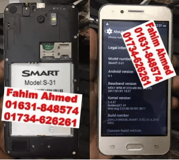 Smart S-31 Flash File