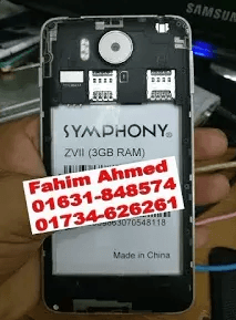 Symphony Zvii Flash File