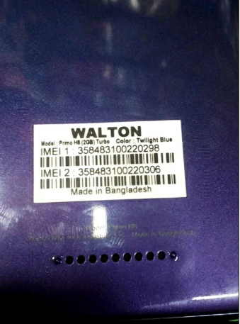 Walton Primo H8 (2gb) Turbo Flash File