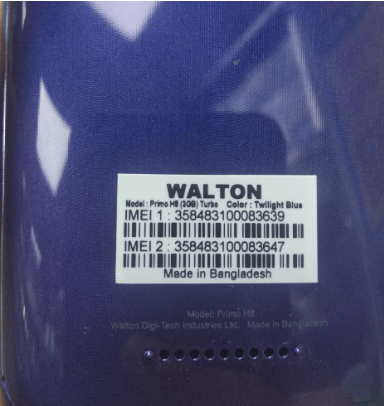 Walton Primo H8 (3gb) Turbo Flash File