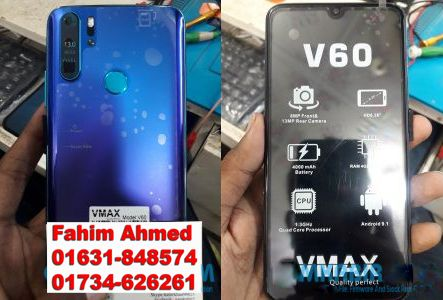Vmax V60 flash file firmware