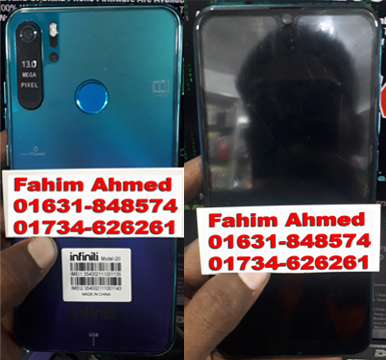 infiniti i20 Flash File