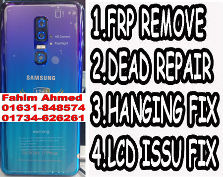 Samsung Clone Galaxy J7 Pro Flash File Firmware
