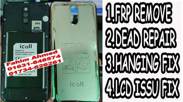 iCall Y3 Flash File Firmware