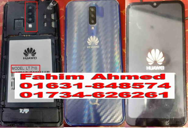 Huawei CLone LT710 Flash File Firmware