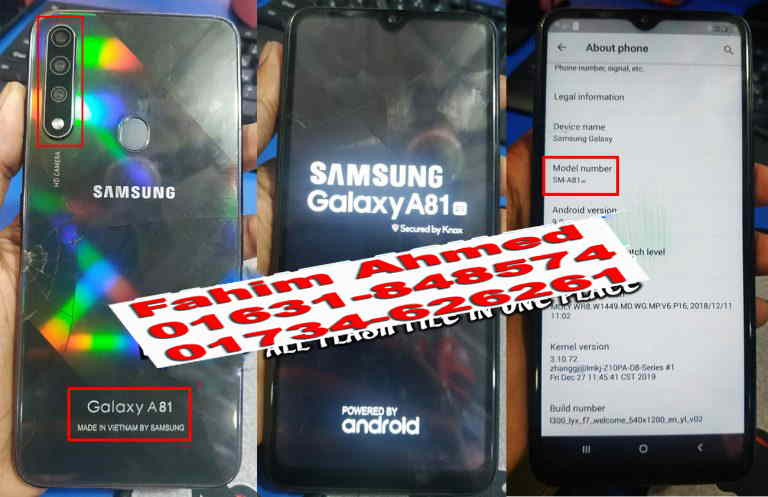 Samsung Clone Galaxy A81 Flash File Firmware