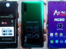 Agetel AG20 Flash File Firmware