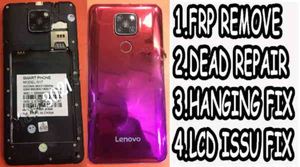 Lenovo Clone G17 Flash File Firmware