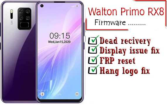 Walton Primo RX8 Flash File Firmware